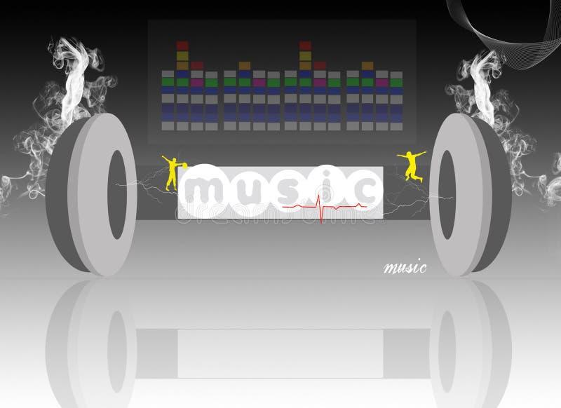 Auriculares ilustración del vector