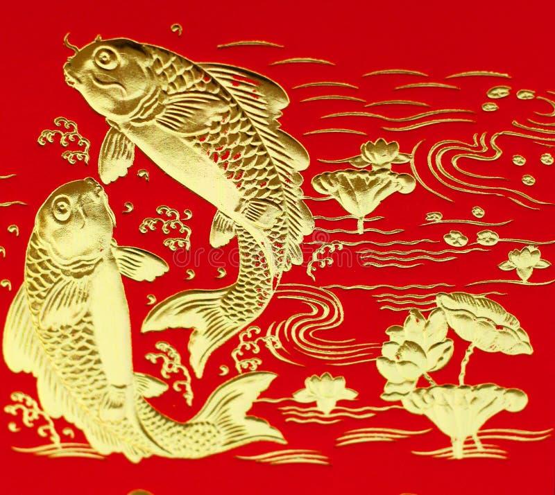 Auspicious double fish stock images