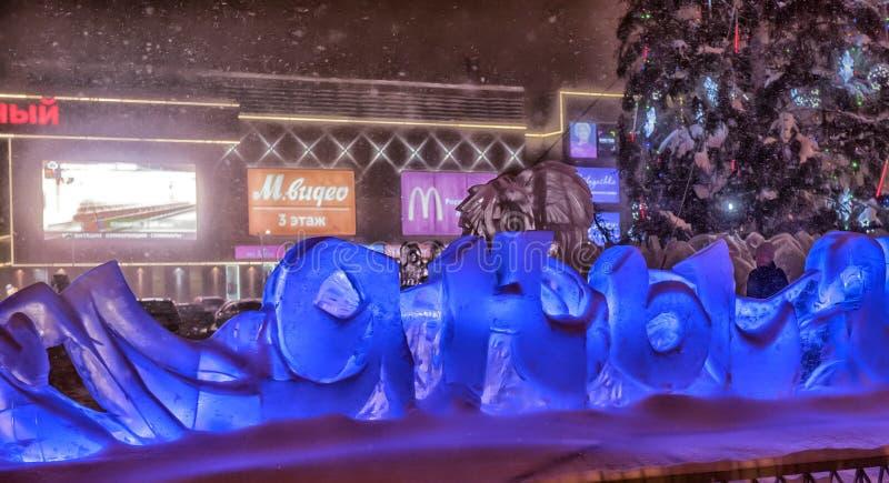 Ausstellung von Eisskulpturen stockfoto