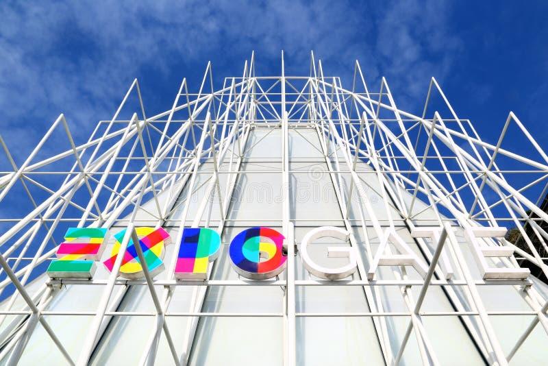 Ausstellungstor, vorübergehende Struktur in Mailand lizenzfreies stockfoto