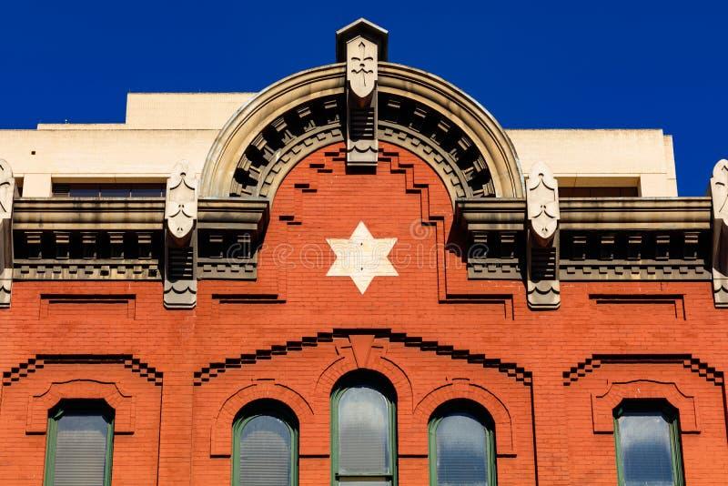 Austin Architecture van de binnenstad royalty-vrije stock fotografie