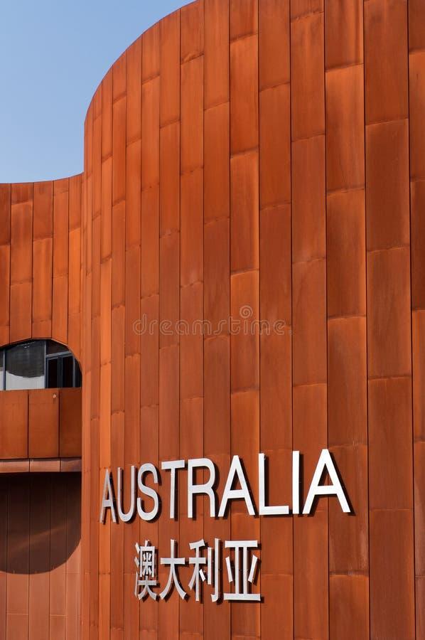 Australien paviljong royaltyfri fotografi