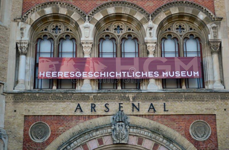Austria Viena, museo del museo de Heeresgeschichtliches de la historia militar imagen de archivo