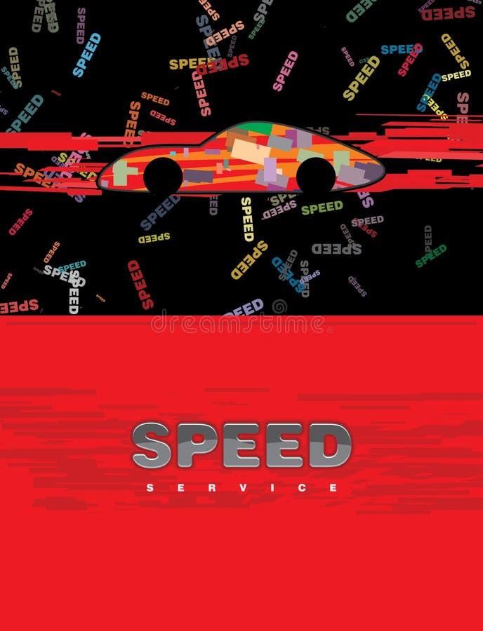 auta szybko sportu ilustracji