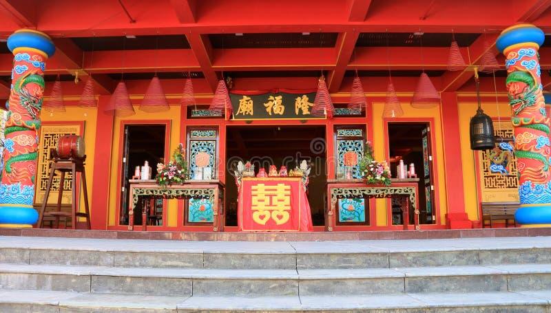 Autel au temple chinois photo libre de droits