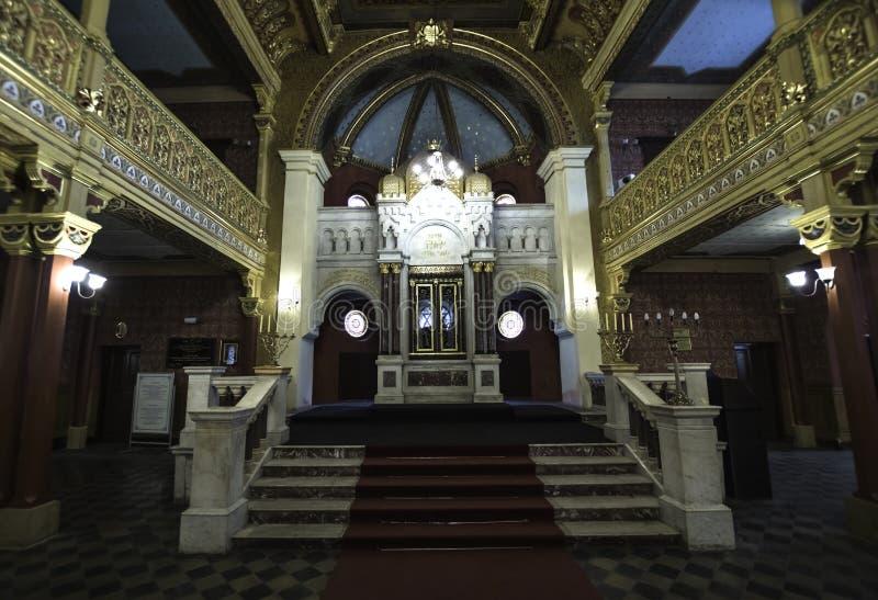Autel dans la synagogue photo libre de droits