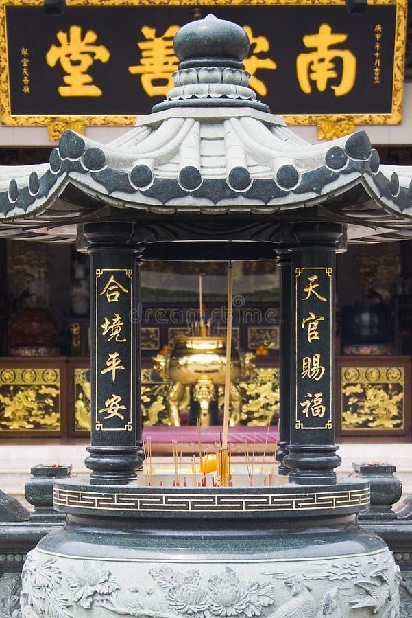 Autel dans un temple chinois. photos stock