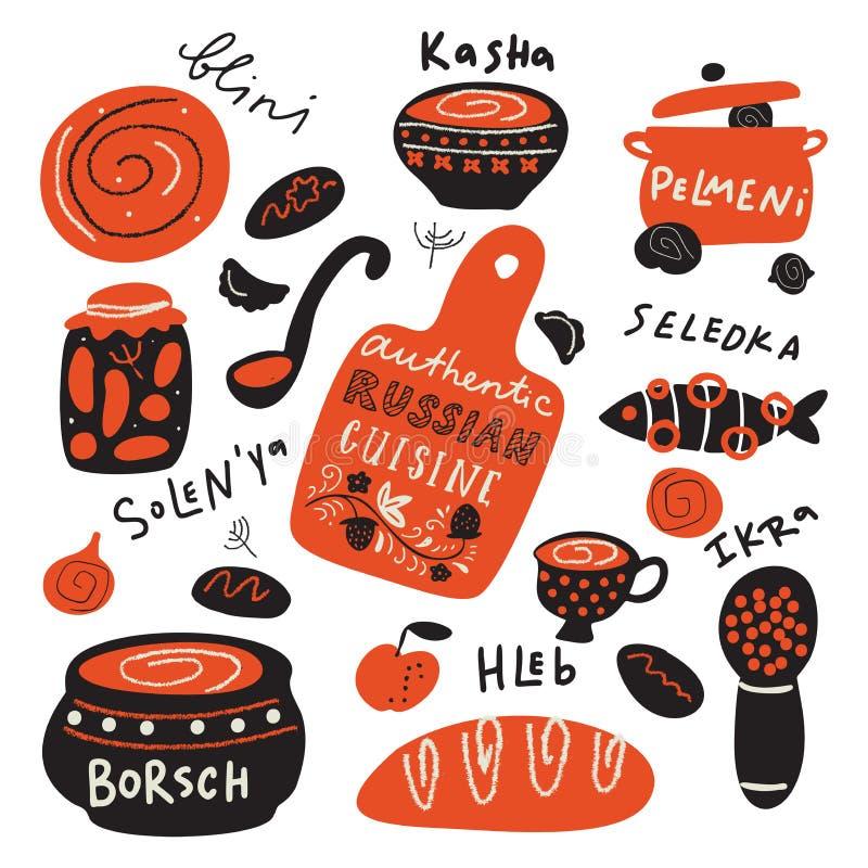 Authentieke Russische keuken Grappige hand getrokken illustratie met voedselelementen en naam van schotels Vector ontwerp royalty-vrije illustratie