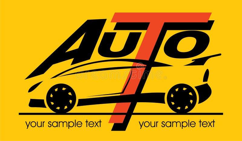 Auto stock de ilustración