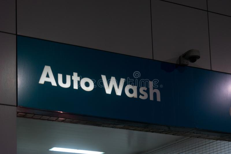 Auto car wash services - billboard sign with white text royalty free stock photos