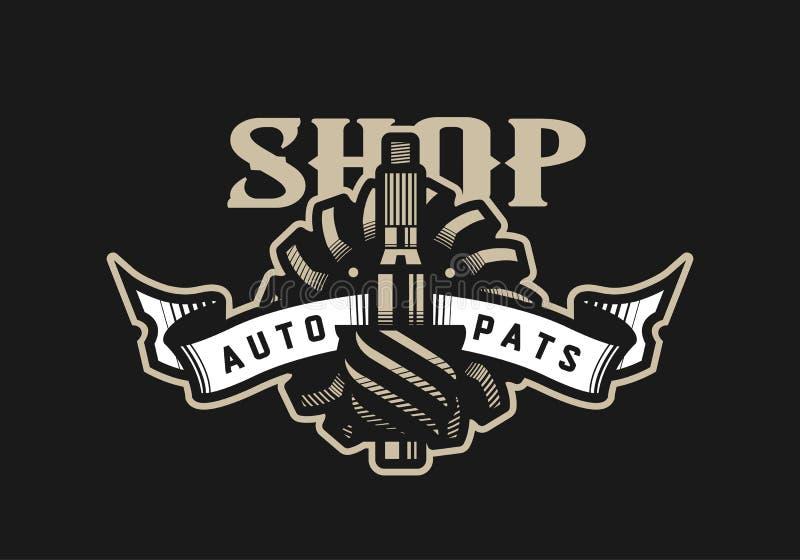 Auto część sklep, samochodowy logo emblemat na ciemnym tle r?wnie? zwr?ci? corel ilustracji wektora ilustracji