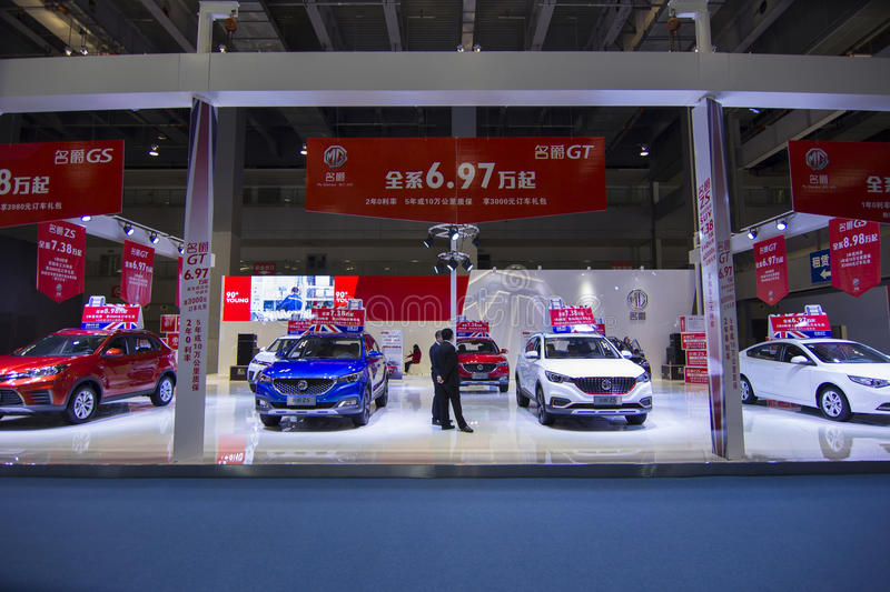 Auto show — MorrisGarages. The 2017 Chongqing lnternational Auto Consumption Exhibition. Photo taken April 10, 2017, in Chongqing, china stock images