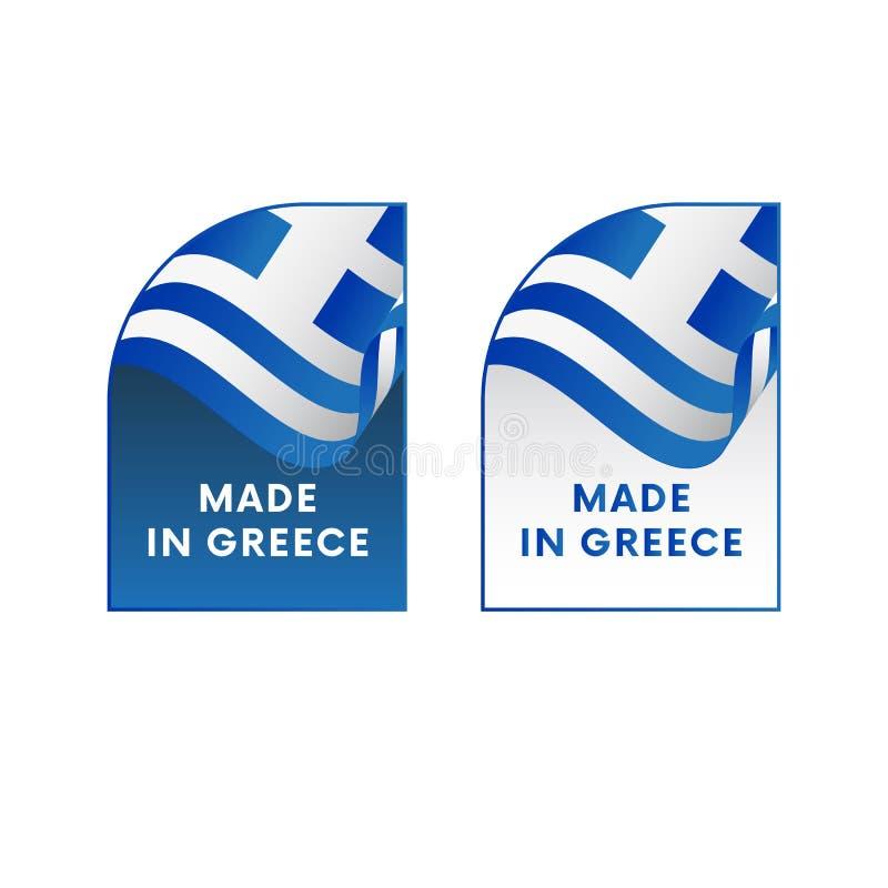 Autoadesivi fatti in Grecia Vettore illustrazione di stock