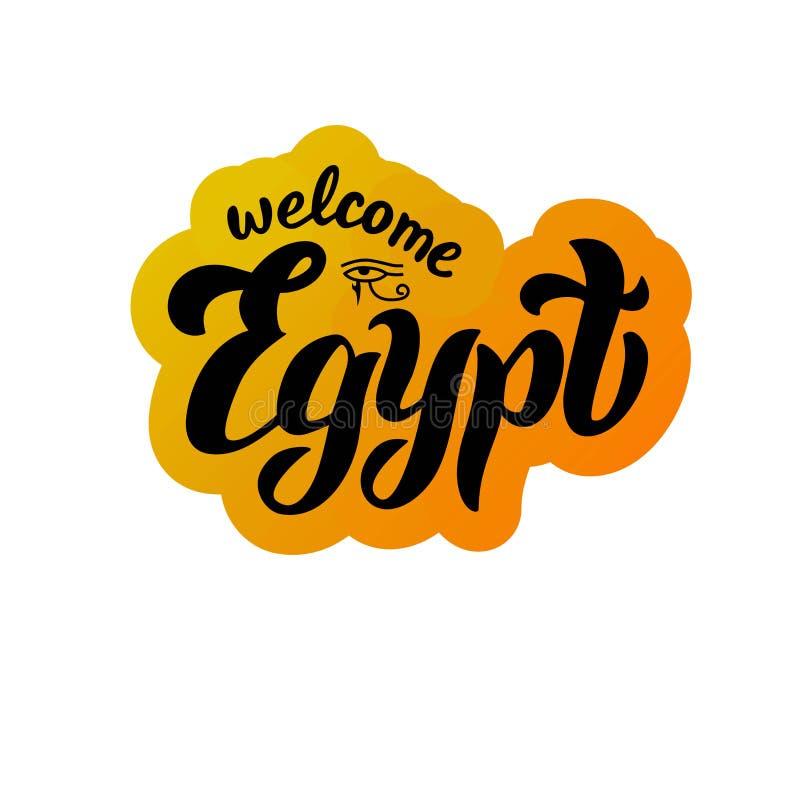 Autoadesivo benvenuto di logo di tipografia dell'Egitto Testo d'iscrizione moderno per la cartolina, insegna, sito Web Progettazi illustrazione di stock