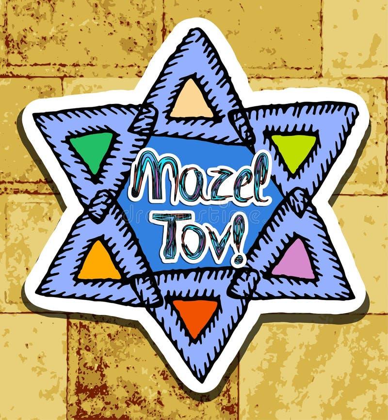 Autoadesivo della stella di David ebreo di Mazel Tov dell'iscrizione nella felicità di desiderio di traduzione Tiraggio della man illustrazione vettoriale