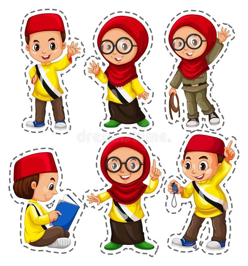 Autoadesivo messo con i bambini musulmani illustrazione vettoriale