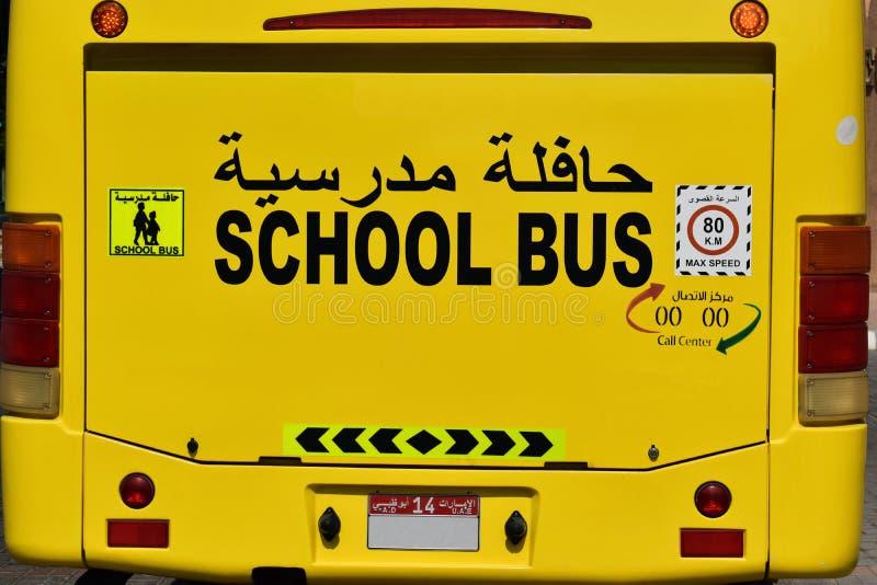 Autobus szkolny w Zjednoczone Emiraty Arabskie blisko Abu Dhabi obrazy royalty free