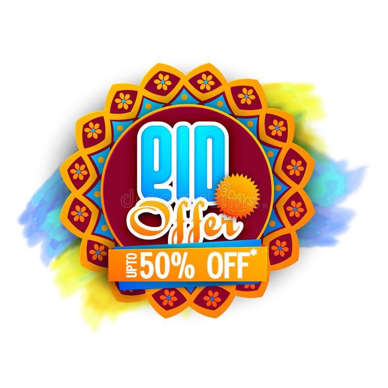 Autocollant ou label de vente pour Eid Mubarak illustration libre de droits