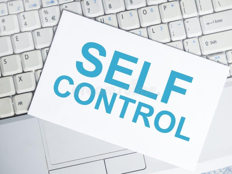 Autocontrollo, concetto motivazionale di citazioni di parole illustrazione di stock