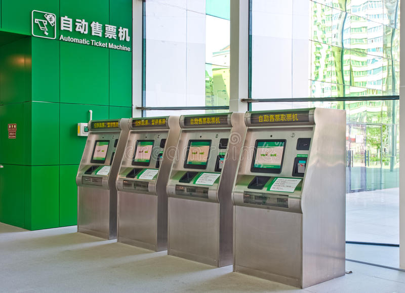 Download Automatic Ticket Machine stock image. Image of bright - 19483139