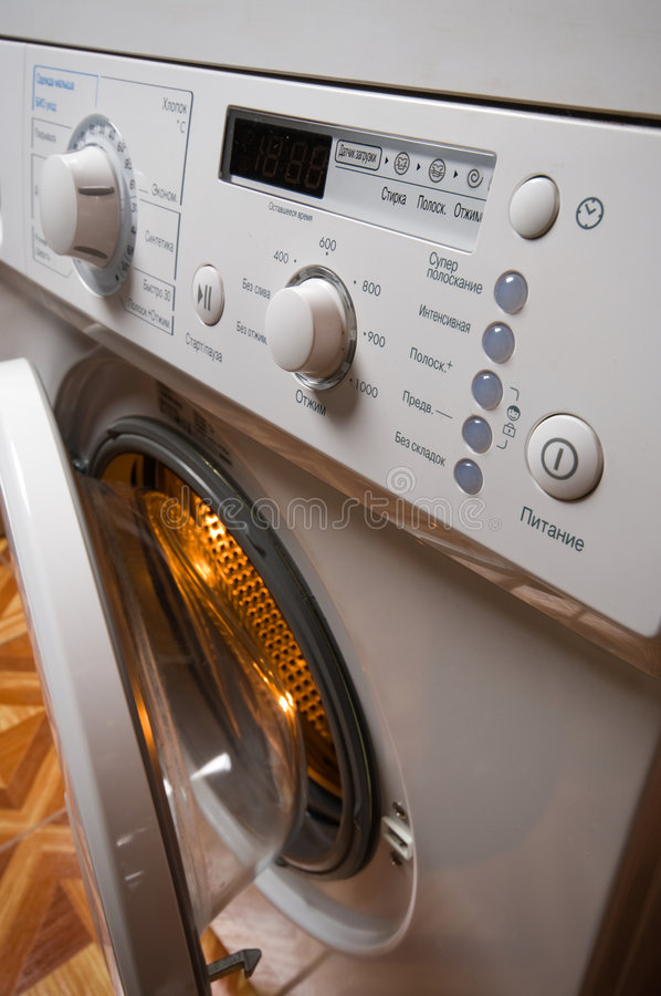 Automatic washing machine. stock photos