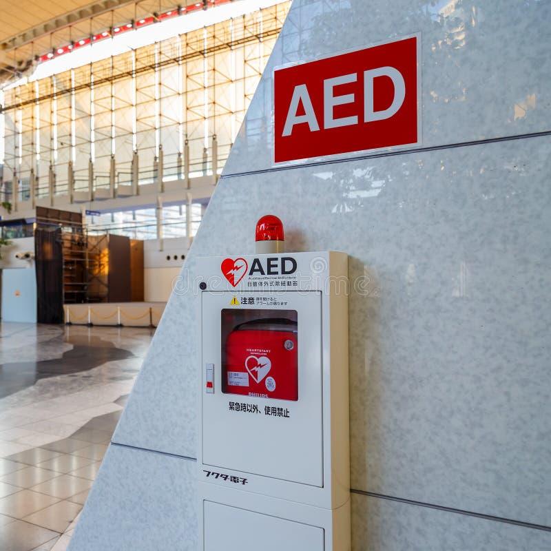 Automatyzujący Zewnętrznie Defibrillator w Japonia zdjęcia royalty free