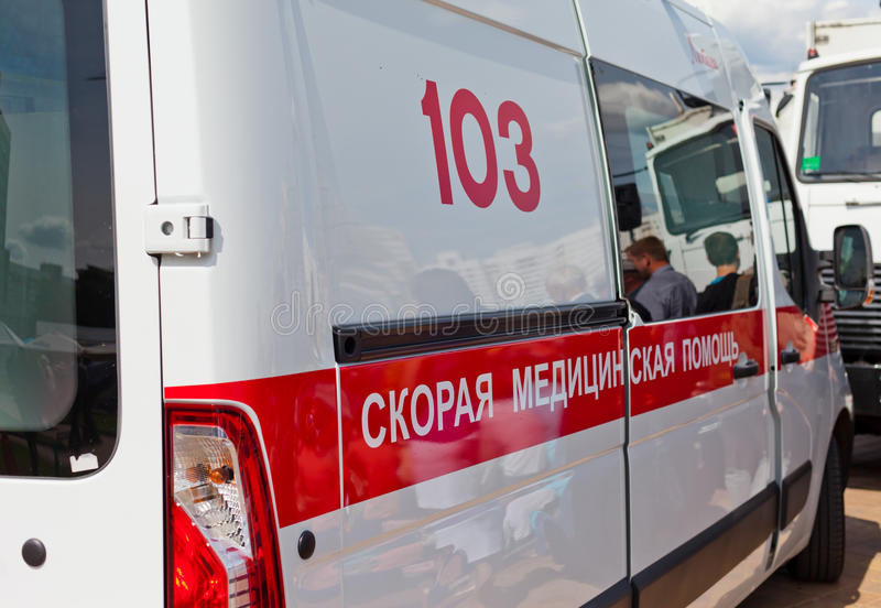 Automobile dell'ambulanza in Bielorussia fotografia stock libera da diritti
