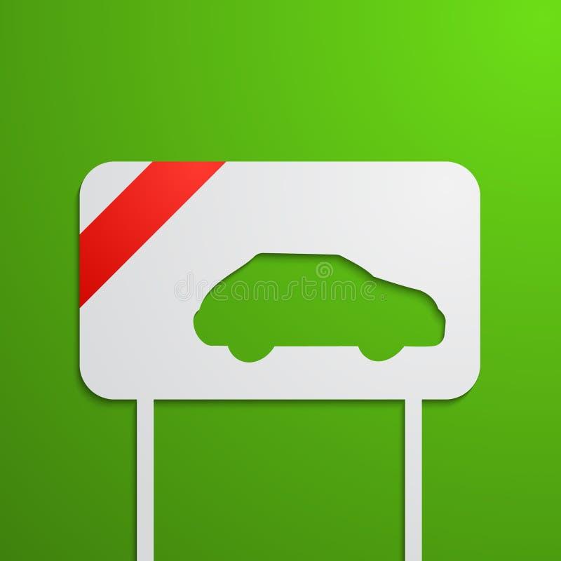 Automobile di carta illustrazione vettoriale