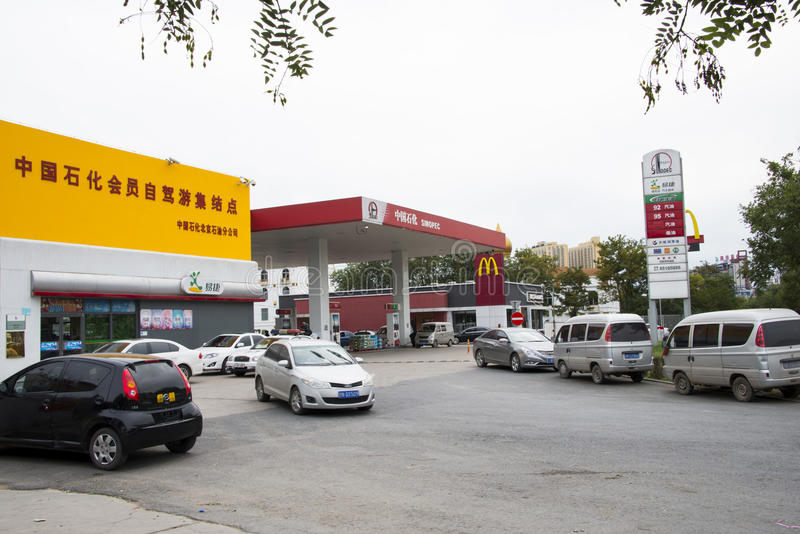 The automobile gas station stock photos
