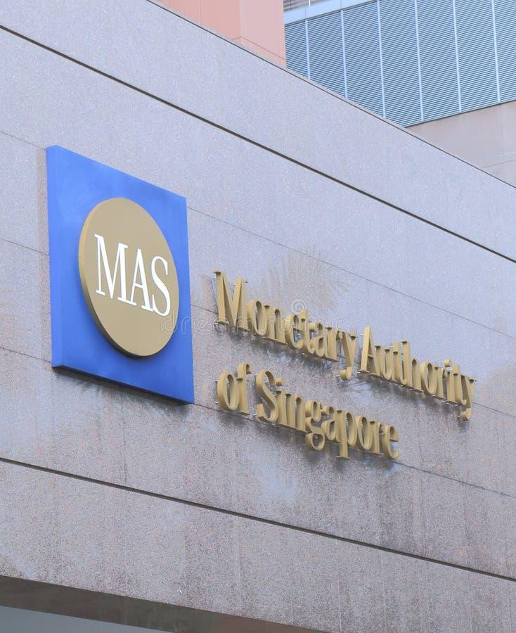 Autoridad monetaria del MAS de Singapur foto de archivo libre de regalías