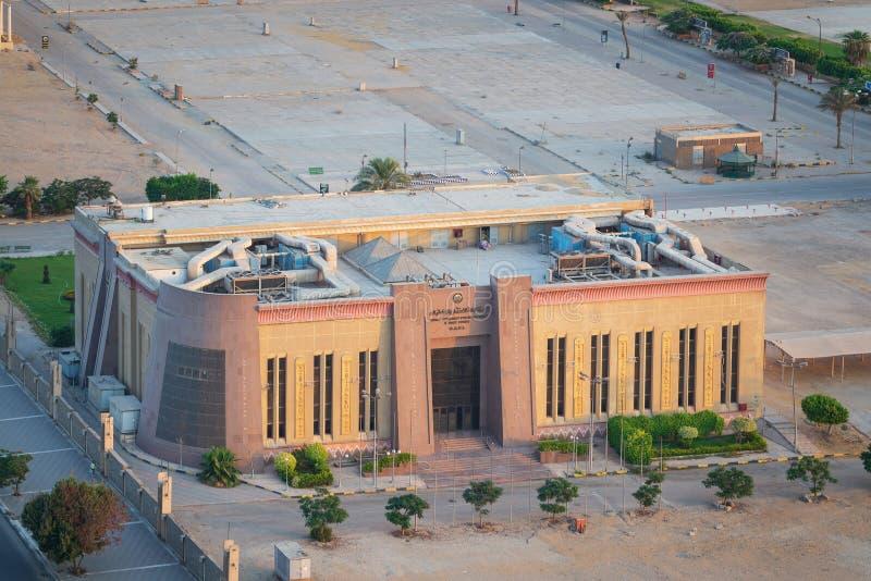 Autoridad para la inversión y las zonas francas que construyen en la tierra de la exposición, distrito de Nasr City, El Cairo, Eg imagen de archivo libre de regalías