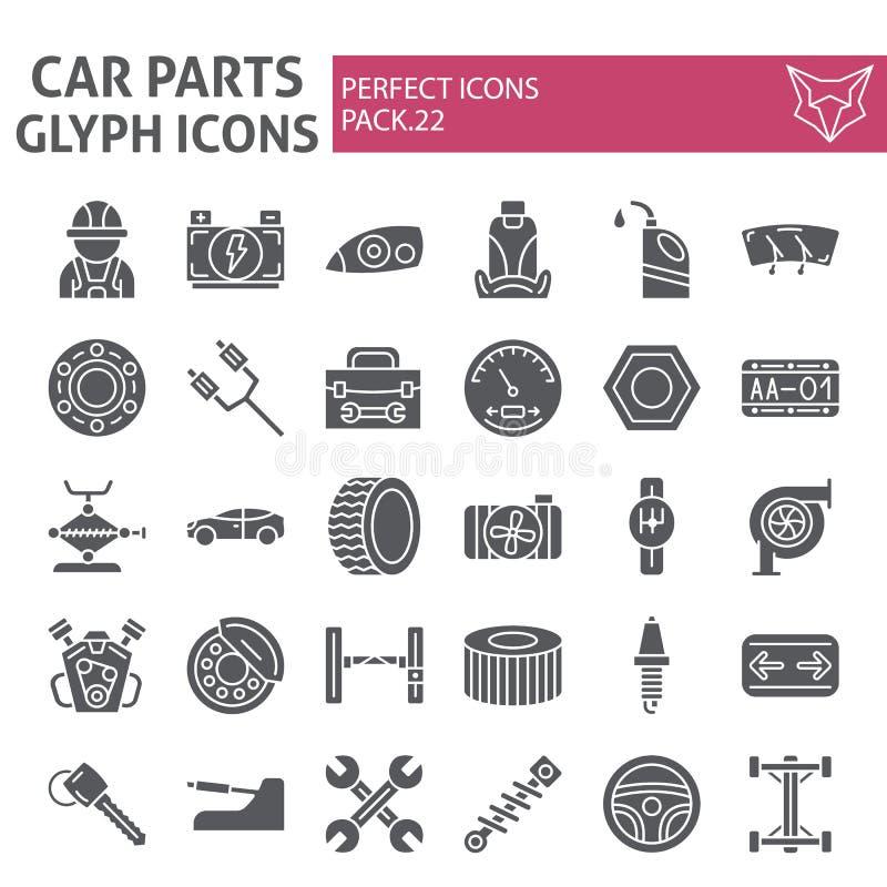 Autoteile Glyph-Ikonensatz, Automobilsymbole Sammlung, Vektorskizzen, Logoillustrationen, Autoreparaturzeichenkörper stock abbildung
