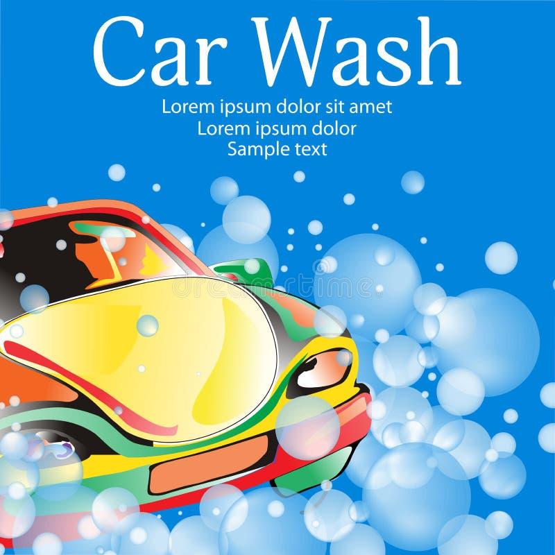 Autowashington-saubere Maschine, Autowäsche mit Schwamm und Schlauch Plakatschablone für Ihr Design Vektor vektor abbildung