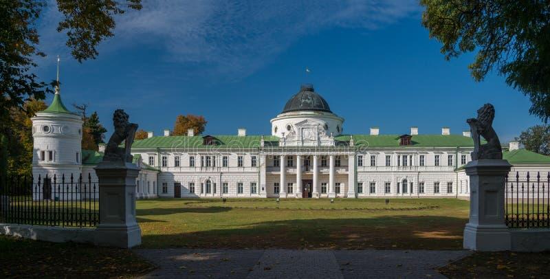 Autumn Kachanivka - panorama image stock