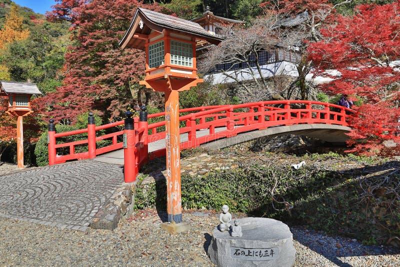 Autumn Minoo Takianji em Osaka, Japão foto de stock