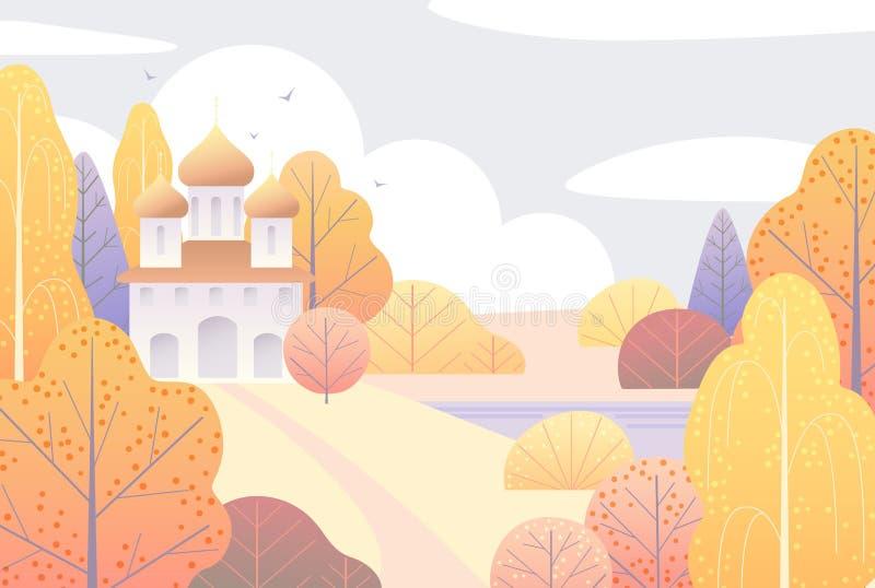 Autumn Scene com igreja e as árvores amarelas ilustração royalty free