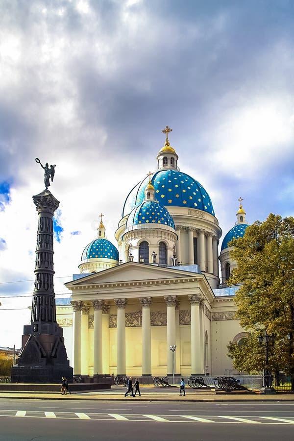 Autumn in St. Petersburg.Trinity-Izmailovsky Cathedral (Trinity Cathedral). Rinity-Izmailovsky Cathedral (Trinity Cathedral) — the Orthodox Cathedral.Full royalty free stock images