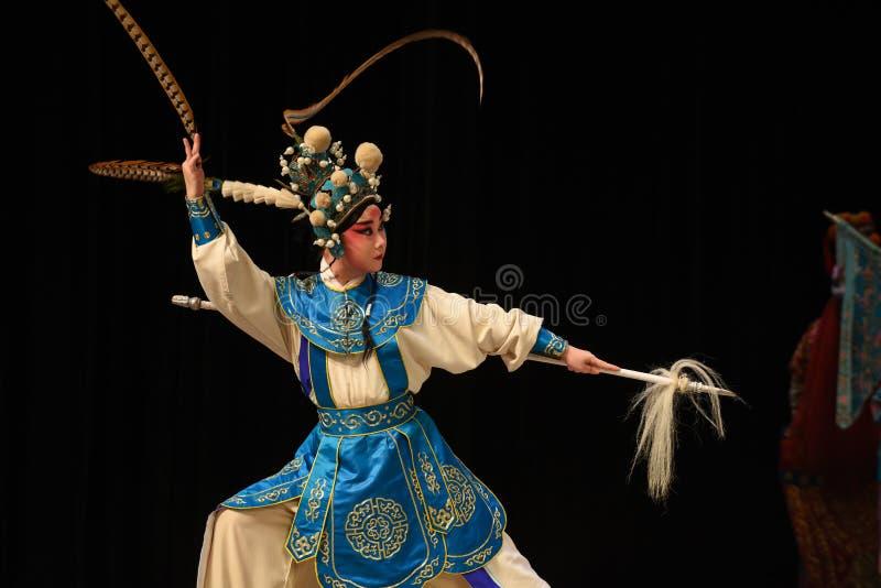 """avait attaché des généraux de femmes de Pékin Opera"""" de yeux de mine de  de € de Yang Familyâ photographie stock libre de droits"""