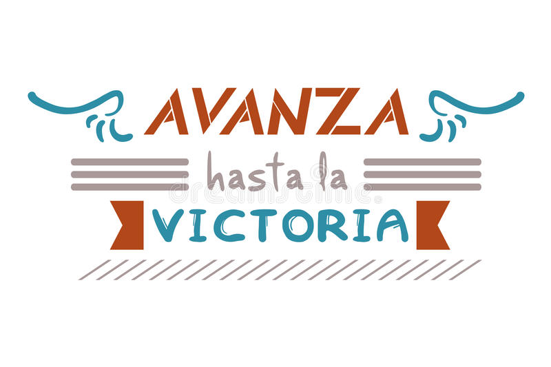 Avance au message de victoire dans la langue espagnole illustration libre de droits