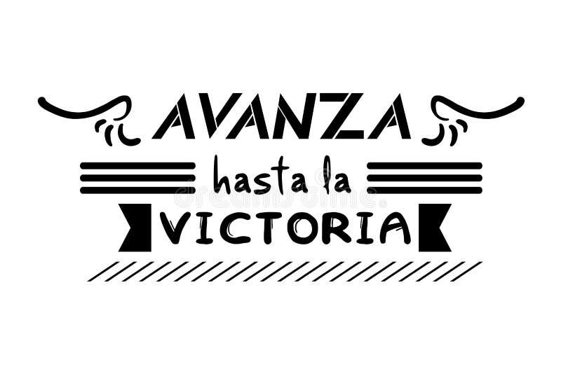 Avance au message de victoire dans la langue espagnole illustration stock