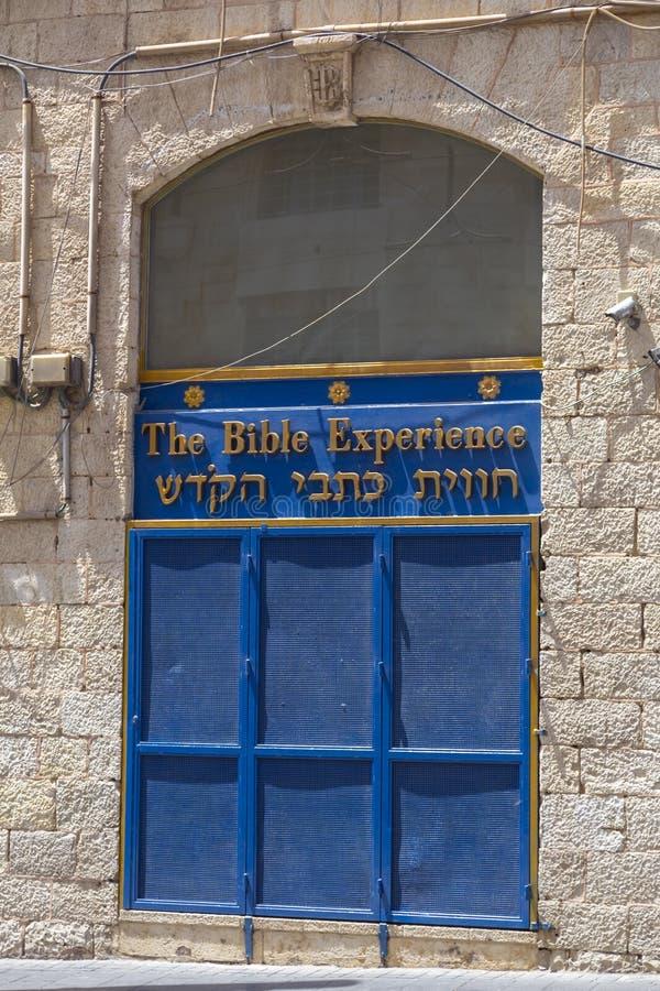 Avant de librairie le magasin d'expérience de bible à Jérusalem, Israël photos libres de droits