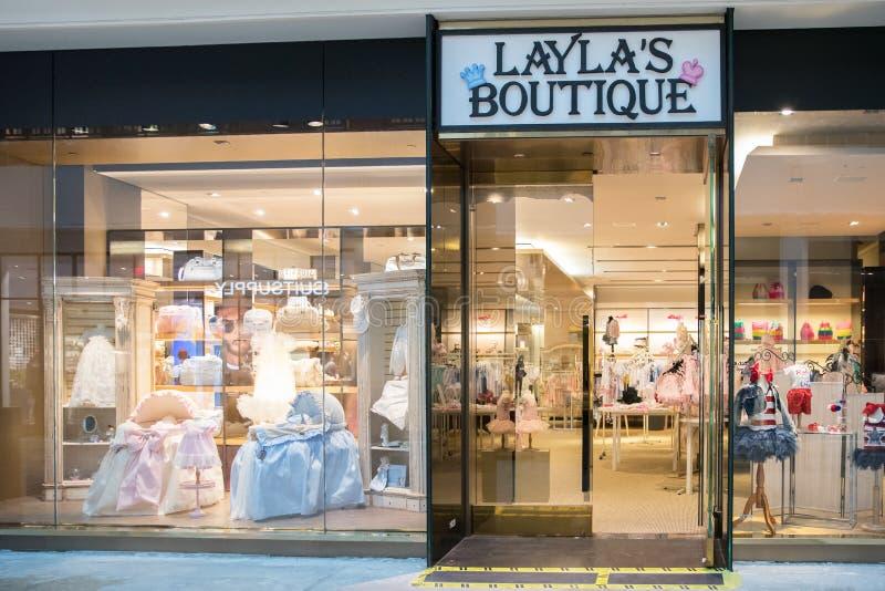 Avant de magasin de boutique du ` s de Layla image stock