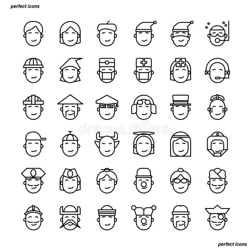 Avataröversiktssymboler gör perfekt PIXELet royaltyfri illustrationer
