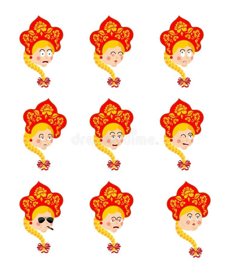 Avatar ajustado do emoji de Rússia cara triste e irritada culpado e sono ilustração royalty free