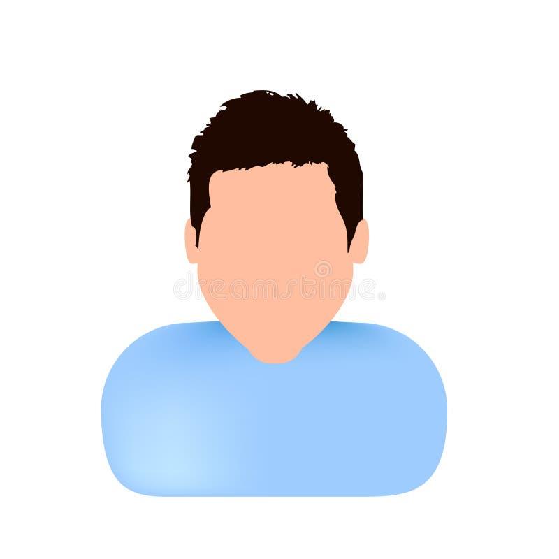 Avatar blanc vectoriel de visage illustration de vecteur