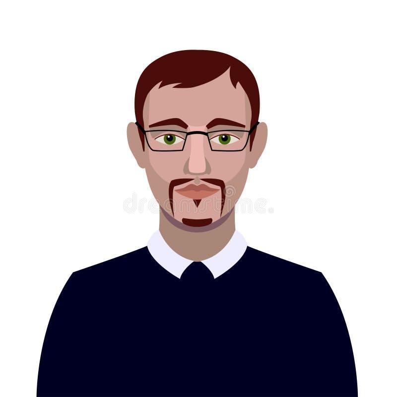 Avatar de visage de caractère d'homme de bureau de brune en verres illustration de vecteur