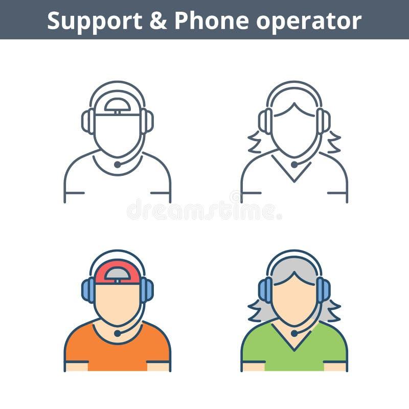 Avatar linéaire de professions réglé : opérateur de soutien Contour mince IC illustration libre de droits