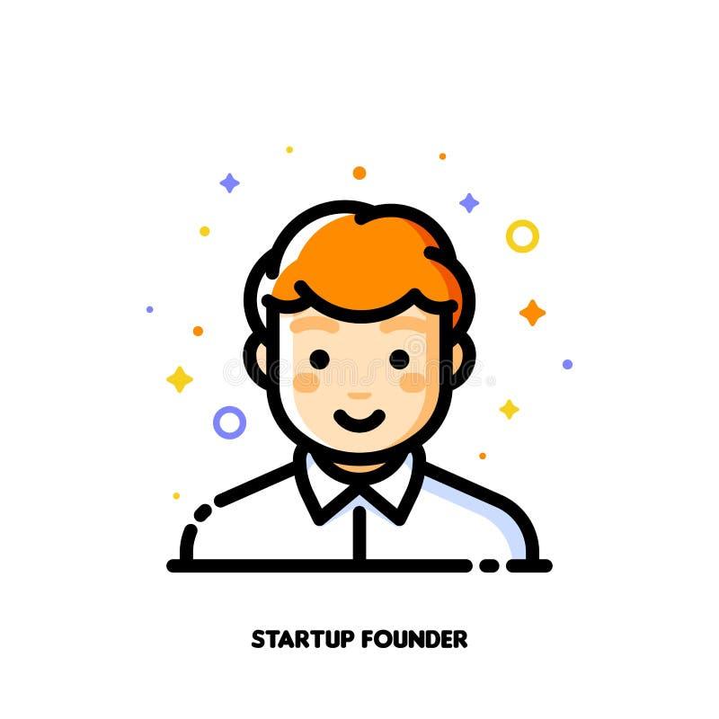 Avatar masculino del usuario del fundador de lanzamiento Icono de la cara linda del muchacho stock de ilustración
