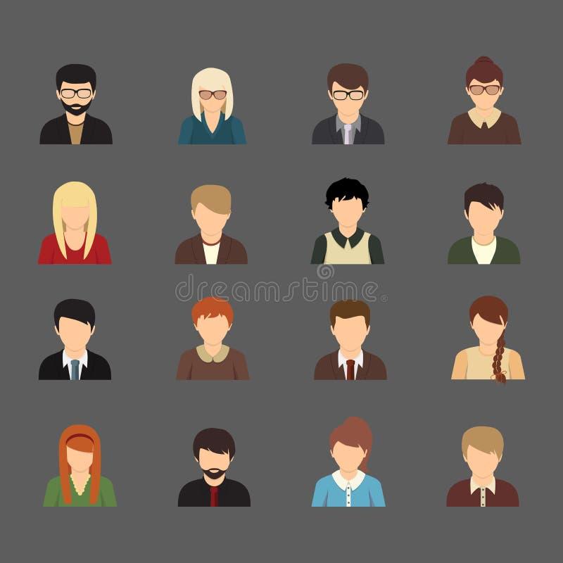 Avatar privado de los usuarios del negocio social de las redes ilustración del vector