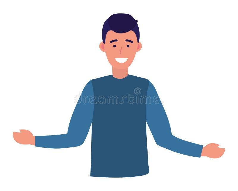 Avatar van het mensenportret vector illustratie